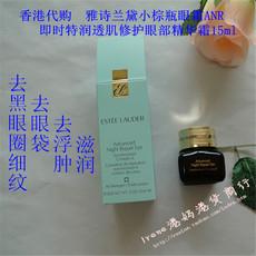 香港代购  雅诗兰黛小棕瓶眼霜ANR即时特润修护眼部精华霜15ml