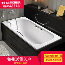 科勒浴缸 欧式成人嵌入式铸铁浴缸 K-941T/940T/943T