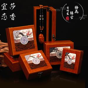 首饰包装盒木质 手链佛珠手串盒吊坠项链把件木盒 珠宝礼品盒木质包装盒