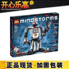 正品现货 LEGO乐高31313积木玩具Mindstorms头脑风暴 EV3机器人