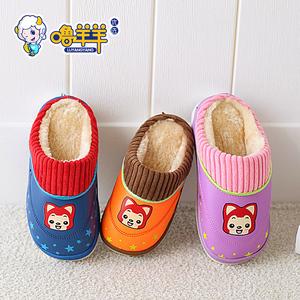 冬季保暖儿童棉拖鞋男女小孩防水居家韩版室内宝宝拖鞋1-3岁秋冬儿童棉拖鞋