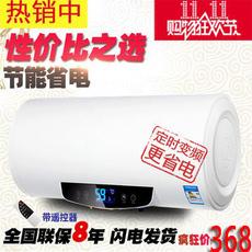 ㊣品樱花电热水器  储水式智能热水器特价40升50升60升80升100升
