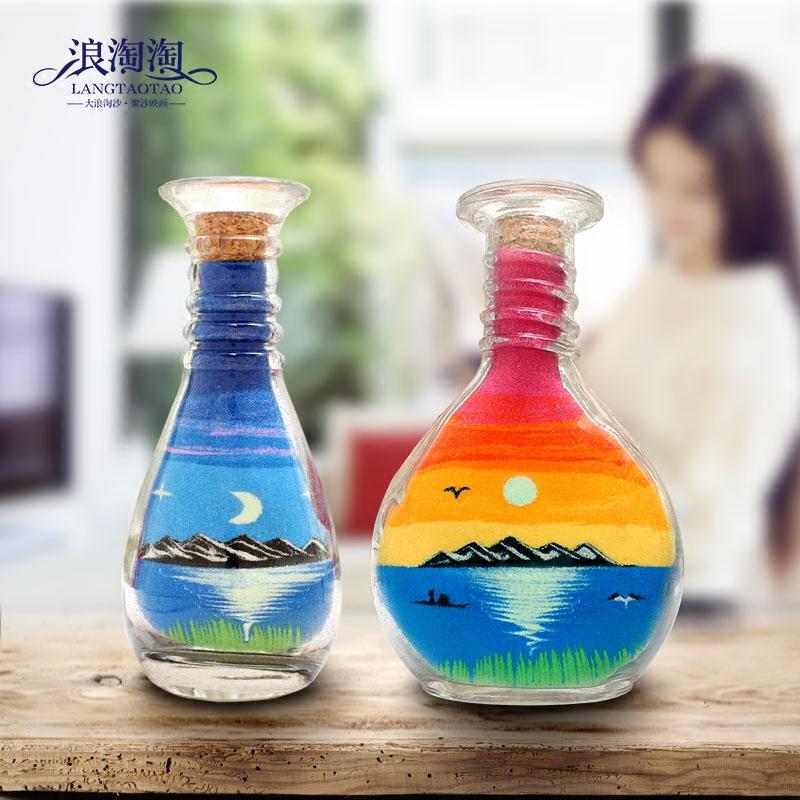 DIY沙画瓶手工生日礼物送男女生朋友创意纪念礼品实用个性小摆件