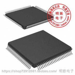 CY8C5888AXQ-LP096〖IC MCU 32BIT 256KB FLASH 100TQFP〗