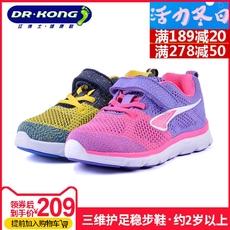江博士健康鞋稳步鞋童鞋男童鞋女童鞋儿童运动鞋机能鞋春秋款