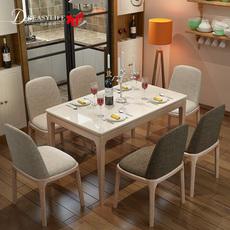 大理石餐桌椅组合  全实木餐桌  北欧小户型白蜡木饭桌 成套家具