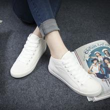 远步高帮纯色小白鞋帆布鞋 女春夏 韩版 显脚瘦文艺范休闲女单鞋