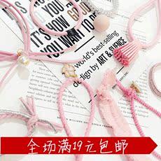 韩国马卡龙色珍珠花朵扎头发橡皮筋饰品发饰发圈发绳头绳头饰头花