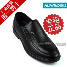 皇冠信誉-亨达皮鞋2016新款男鞋专柜正品真皮舒适男单鞋2165027