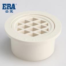 ERA公元PVC排水管下水管管件pvc地漏简易地漏国标生产排水管地漏