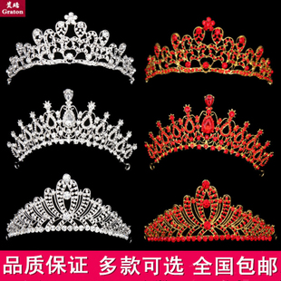新娘结婚皇冠头饰水钻配饰韩式婚纱儿童发饰品红色表演发梳箍王冠
