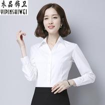 正装 衬衫 春款 商务修身 工装 职业OL长袖 V领白色衬衫 女工作服衬衣女