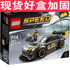 2017新款乐高LEGO 超级赛车系列75877 梅赛德斯-AMG GT3 积木玩具