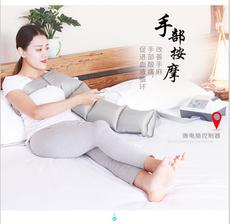 空气波压力理疗老人气动腿部按摩器揉捏电动大腿胳膊家用按摩仪器