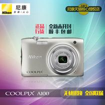 COOLPIX A100普通数码 Nikon 尼康 相机高清旅游迷你家用卡片相机