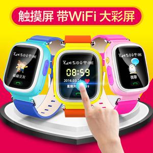 儿童定位智能手表手机触摸屏打电话wifi学生小孩手环GPRS生活防水智能手表