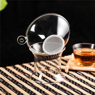 促销耐热玻璃茶壶茶漏透明玻璃功夫茶具茶道配件隔滤茶器 过滤网