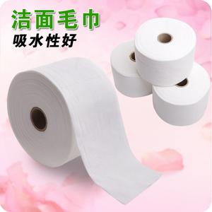 优思居 一次性棉柔洗脸巾 美容工具化妆棉美容巾卸妆棉洁面巾纸