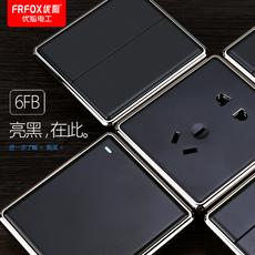 优狐86型墙壁开关插座面板黑色大板电源五孔插座带USB家用套餐