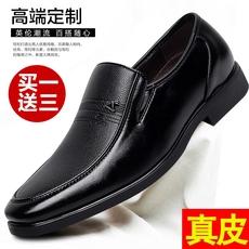 中老年夏季透气皮鞋圆头休闲男士大码鞋爸爸鞋黑色英伦商务正装鞋