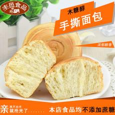 鑫康木糖醇手撕面包蛋糕点心小吃蔗糖添加量无糖醇食品糖尿人零食