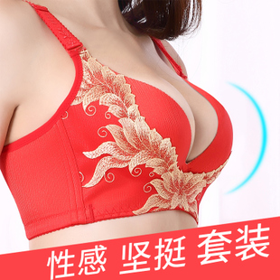 本命年大红色内衣套装女结婚少女胸罩聚拢新娘无痕性感无钢圈文胸