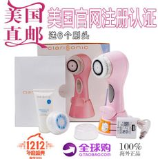 美国代购洗脸神器科莱丽Clarisonic Aria4代洗脸刷洁面美容仪
