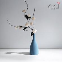 饰软装 禅意北欧地中海欧式磨砂釉陶瓷灰黑蓝色花瓶现代简约装 摆件