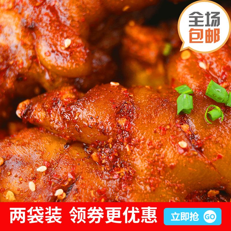 恰味道香辣猪蹄两袋装 湖南特产卤味熟食美食麻辣猪脚零食小吃猪蹄熟食