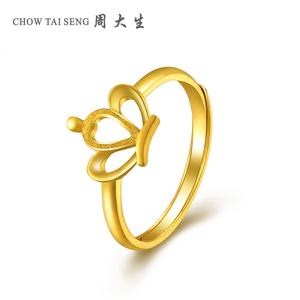 周大生黄金女戒 足金皇冠戒指 个性指环  简约正品订婚珠宝首饰黄金戒指