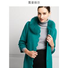 反季清仓 霓姿丽尔印花可拆卸毛领九分袖中长款羊毛呢大衣外套