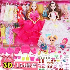 包邮换装婚纱公主衣服芭比娃娃大礼盒女孩儿童玩具