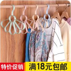素色北欧风领带架丝巾架围巾架 多功能衣架扇形腰带皮带收纳挂架