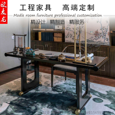 新中式实木书桌仿古办公桌写字台画案书台书法桌椅绘画桌书房家具
