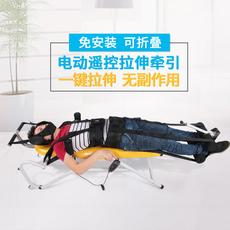 杰森颈椎拉伸器家用电动牵引床腰椎间盘突出 增高器材健身拉筋机