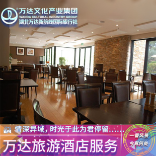 墨尔本 坎特伯雷号角酒店 Clarion Hotel On Canterbury旅游酒店