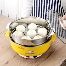 迷你家用电热锅多功能电子1体式火锅1一2人电煮锅小型厨房小电器