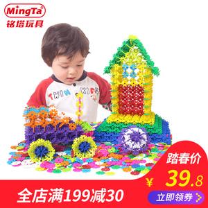 雪花片积木幼儿园拼插儿童玩具大号1000片中号男孩女孩1-3-6周岁