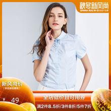 简朵女装夏季新品女装简约纯色短袖修身显瘦泡泡袖衬衫女A62115