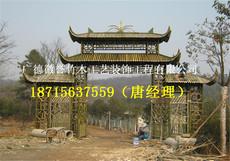 承接各类竹房子竹篱笆竹门楼竹长廊户外凉亭竹屋木屋农家乐葡萄架
