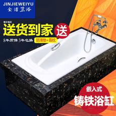 金洁卫浴嵌入式铸铁搪瓷浴缸普通成人浴盆1.5/1.6/1.7/1.8米加宽
