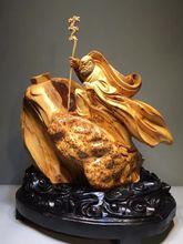 太行崖柏雕刻根雕木雕观音寿星达摩弥勒关公家居工艺品客厅摆件