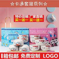 批發卡通套装碗筷儿童餐具可爱陶瓷小礼品KT猫青花瓷套碗礼盒定制