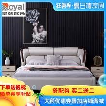 Royal皇朝家私真皮现代简约双人床主卧婚床1.8米软床QHCA115B