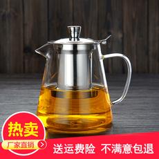 防爆裂耐热高温玻璃花茶壶普洱功夫红茶具不锈钢过滤泡茶器冲水壶