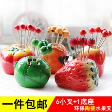 包邮时尚家居用品陶瓷水果叉创意不锈钢小叉子水果签儿童餐具套装