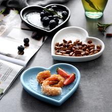 心形创意陶瓷盘子 不规则西餐厅奶茶店甜品盘平盘5寸点心盘水果盘