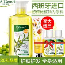 橄榄油精油按摩全身通用推油美容院开背身体按摩油脸部面部护肤
