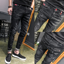 Spring Men's Jeans, Korean version of Black Short-legged Pants, Youth Fashion Trousers, Spring and Summer 2019
