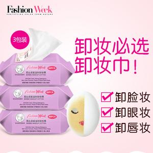 卸妆湿巾温和无刺激深层清洁一次性卸妆棉脸部眼部免洗卸妆水便携